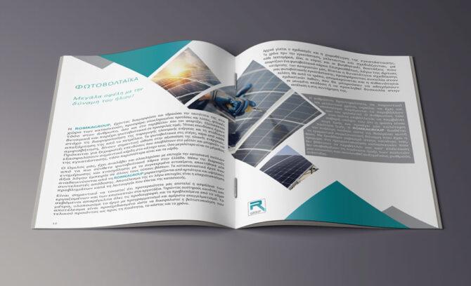 Mock-up_Brochure_21x21_2