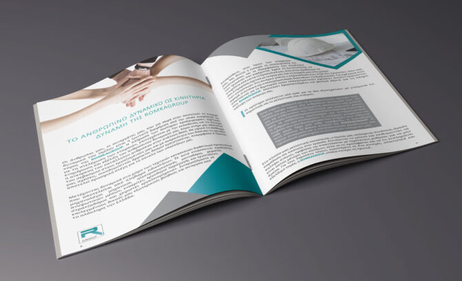 Mock-up_Brochure_21x21_3+