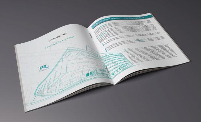 Mock-up_Brochure_21x21_3+++