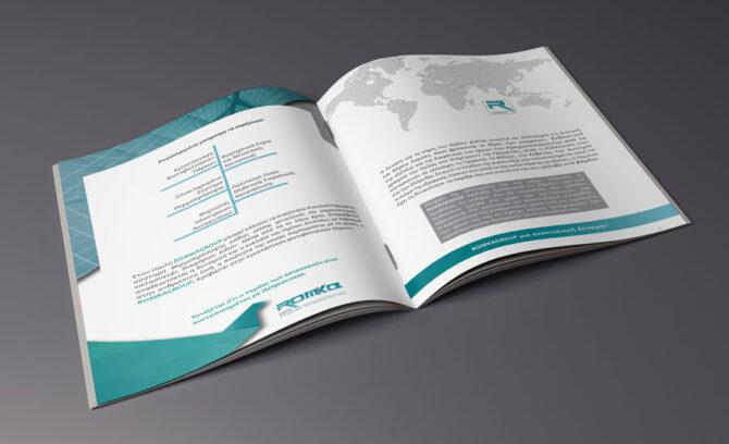 Mock-up_Brochure_21x21_3++++