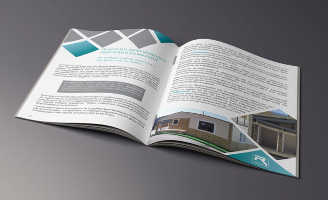 Mock-up_Brochure_21x21_4