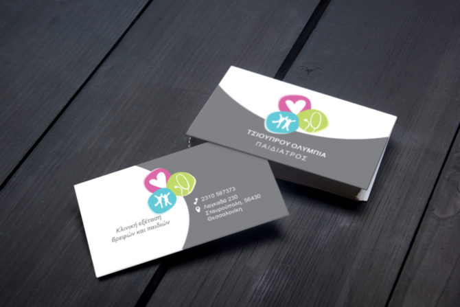 Business-Card-Mockup-Vol-01