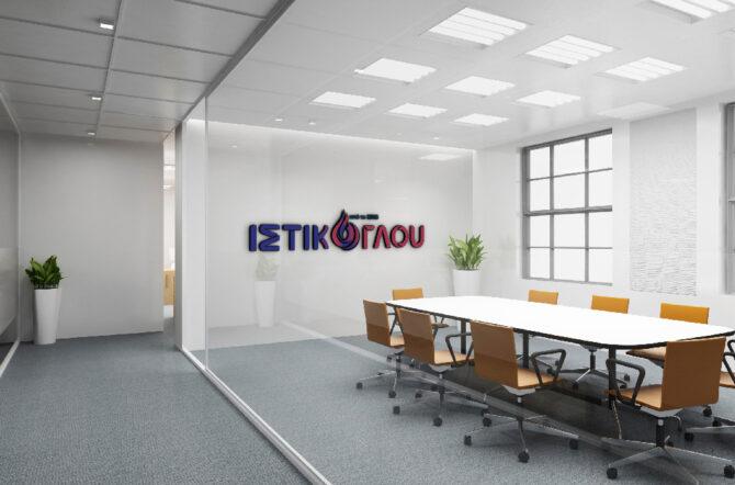 Free Office Logo Mockup