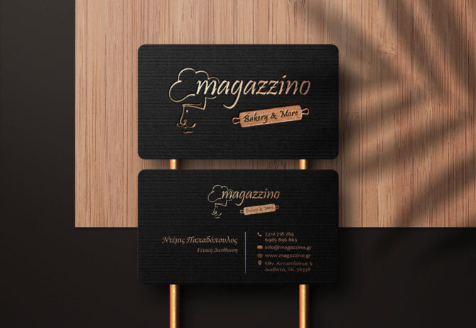 Brand-magazzino2-10
