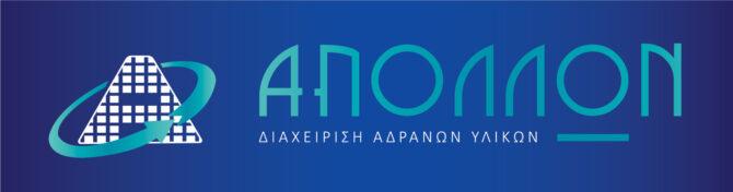 logo-teliko-with-backround